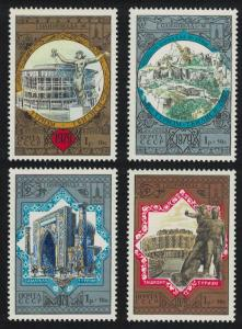 USSR Moscow Olympic Games Golden Ring Tourism 4v 4th series SG#4914-4917