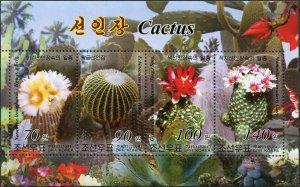 Korea 2004. Cacti (MNH OG) Souvenir Sheet