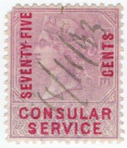 (I.B) QV Revenue : Consular Service 75c on 8d OP