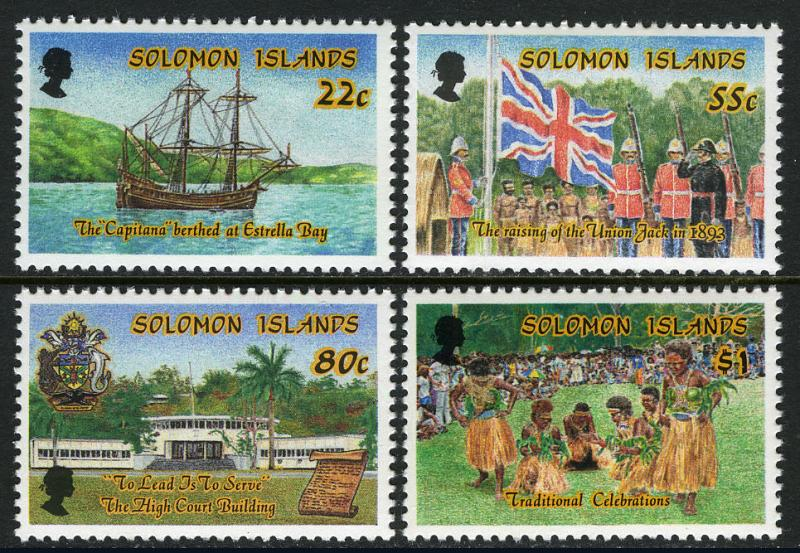 Solomon Islands 614-617, MI 679-682, MNH. Independence,Ship Capitana,Flag, 1988