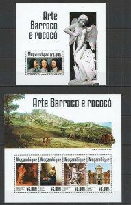 ST2373 2014 MOZAMBIQUE ART BARROCO & ROCOCO SILVER KB+BL MNH