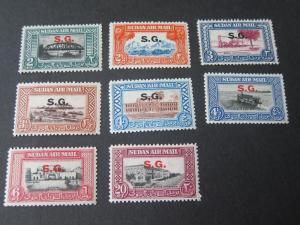 Sudan 1950 Sc CO1-CO8 set MH