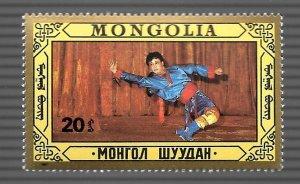 Mongolia 1987 - MNH - Scott #1594 *