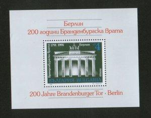 BULGARIA-MNH** BLOCK-BRANDENBURG, GERMANY-1991.