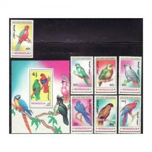 Mongolia – Parrots - 7 Stamps & S/S  Set - 1896-903