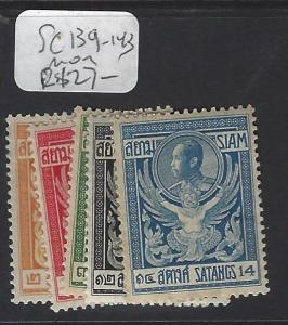 THAILAND (P2212B)   RAMA   1 STG-14 STG  SC 139-143   MOG