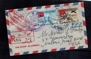 1964 Yemen Civil War Saudi Arabia Airmail cover to USA Behind Enemy Lines