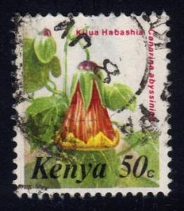 Kenya **U-Pick** Spacefiller Box #S24 Item 31