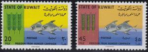 Kuwait 310-311 MNH (1966)