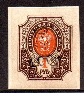 ARMENIA 181 MH CREASE BIN $1.00 CREST