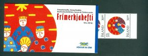 Iceland. 1993 Booklet Christmas Mnh 10 x 30 Kr.The Three Wise Men. Maria Sc# 777