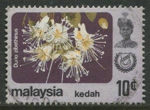 STAMP STATION PERTH Kedah #123a Sultan Abdul Halim Flowers Used 1979