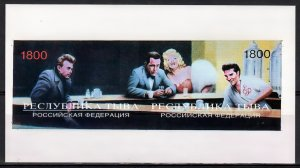Touva 1996 'Hard Rock Cafe-Marilyn Monroe-Elvis-James Dean S/ IMPERFORATED MNH