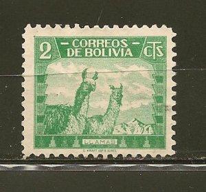 Bolivia 251 Llamas Mint No Gum