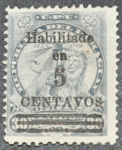 DYNAMITE Stamps: Paraguay Scott #135  – UNUSED