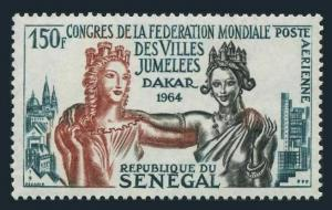 Senegal C35,MNH.Michel 280. Federation of Twin Cities,1964.