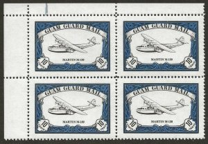 Guam Guard Mail 1981 Local Post MARTIN M-130 Airplane BLOCK VF-NH, dull gum