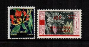 Guinea  168 - 169  MNH  $ 6.50