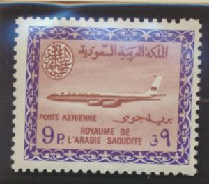 Saudi Arabia Stamp Scott #C41, Mint Never Hinged - Free U.S. Shipping, Free W...
