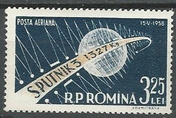 Romania  Scott # C56 - MNH