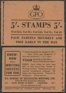 H17a Jan 1956 5/- Booklet TTTETT