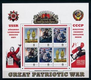 [81211] Nevis 2011 Second World war Operation Barbarossa CCCP Sheet MNH