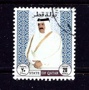 Qatar 890 Used 1996 issue