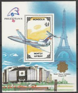 Mongolia #1741 MNH F-VF CV $4.50 (V1032L)