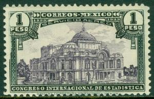 EDW1949SELL : MEXICO 1933 Scott #C53 Very Fine, Mint Never Hinged. Catalog $160+