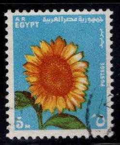 Egypt Scott 882 Used Sunflower stamp