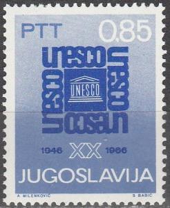 Yugoslavia #841  MNH F-VF (V2436)