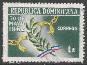 DOMINICAN REPUBLIC 561 VFU M1228-3