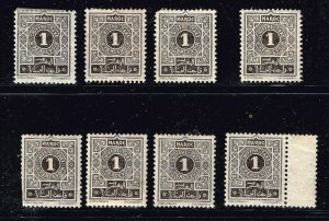 Morocco Stamp POSTAGE DUE MINT STAMPS LOT