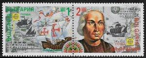Bulgaria #3689a MNH Pair - Discovery of America - Europa