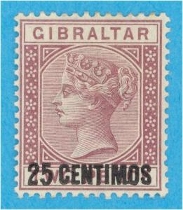 GIBRALTAR 24a - SMALL I - MINT LIGHTLY HINGED OG * NO FAULTS  VERY FINE!