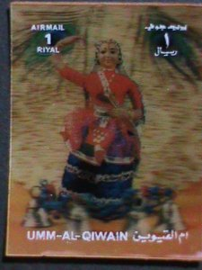 QIWAIN STAMP -COLORFUL LOVELY NATION DOLL AIRMAIL 3-D STAMP MNH #2