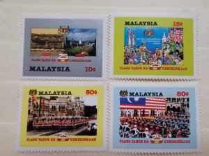 MALAYSIA 1982 MALAYSIA 25th ANN OF INDEPENDENCE  IN FINE  MINT CONDITION