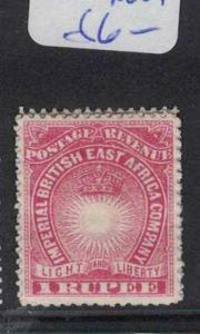 British East Africa SC 14 MOG (8drr)