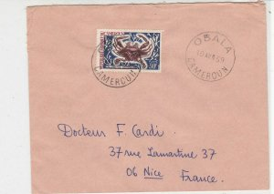 Rep Federale du Cameroun 1969 Obala Cancels Crab + Seaweed Stamps Cover Rf 32405
