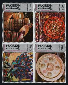 Pakistan 492a MNH Handicrafts, Embroidery, Baskets, Rug, Brass Plate