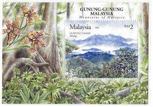 Malaysia 2006 Mountains S/S Sc 1087-1088 MNH Bo22