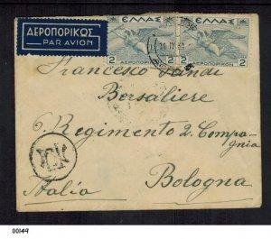 Greece 1930 Airmail Cover to Italian Sniper Regiment Bologna