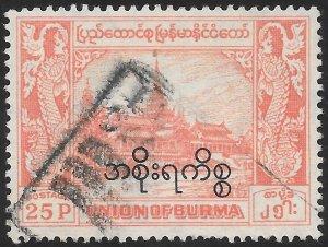 [12982] Burma Used