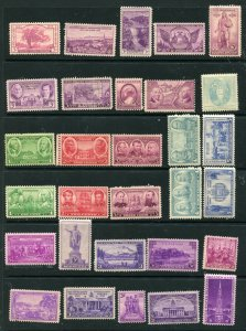 EARLY US MINT #772 and  higher 30 Stamps total  (stock page not included)