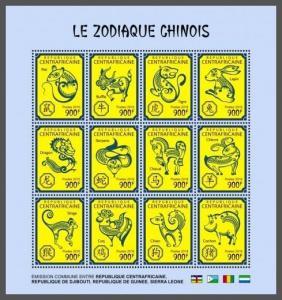 Z08 CA18515a Central Africa 2018 Chinese zodiac MNH ** Postfrisch