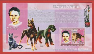Congo MNH S/S Marie Curie Chemist 2006
