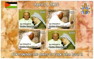 Palestine 2005 POPE JOHN PAUL II & Arafat Sheet Perforated Mint (NH)