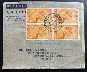 1948 Nairobi Kenya Air Letter cover FDc To Canada  King George VI Silver Wedding