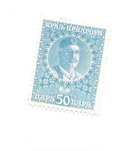 Montenegro 1913 - Scott #107