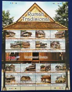 Malaysia Scott # 1251 Traditional Houses Miniature Sheet MNH